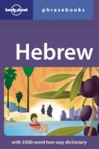 HEBREW PHRASEBOOK ( LONELY PLANET ) (2ND ED.)