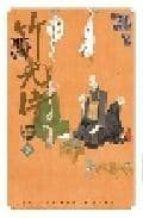 Takemitsu Zamurái 3: El samurái que vendió su alma (Big Manga)