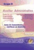 TEMARIO DE OPOSICIONES DE AUXILIAR ADMINISTRATIVO PARTE I