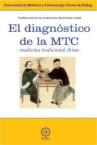 el diagnostico de la mtc (medicina tradicional china) 9788483525593
