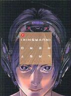 last hero inuyashiki (vol. 4) hiroya oku 9788494565793