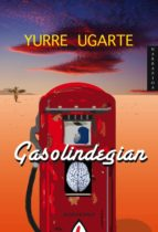 GASOLINDEGIAN (EBOOK)