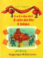 LA BODA DEL RATONCITO CHINO
