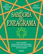 LA SABIDURÍA DEL ENEAGRAMA (EBOOK)