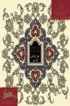PERSIAN DESIGNS= PERSISCHE DESIGNS= DISEÑOS PERSAS (INCLUYE CD)