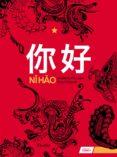 NI HAO 1: LIBRO DE CURSO - 9788425426803 - SHUMANG FREDLEIN