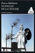 NOTICIAS DE LA NOCHE - 9788483830413 - PETROS MARKARIS
