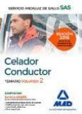 VOL 2 TEMARIO CELADOR CONDUCTOR SAS - 9788490939413 - VV.AA.