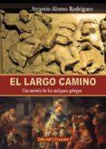 LARGO CAMINO - 9788415676133 - ANTONIO RODRIGUEZ ALONSO