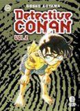 DETECTIVE CONAN II Nº 34 - 9788468471143 - GOSHO AOYAMA