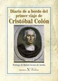 diario de a bordo del primer viaje de cristobal colon-cristobal colon-9788490744543