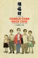 el arte de charlie chan hock chye-9788416507733