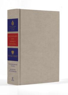 diccionario de la lengua española (23ª ed.) (version coleccionist a)-9788467041903