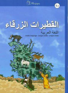 al-qutayrat az-zarqa b2 lengua árabe-j. david aguilar cobos-9788494051913
