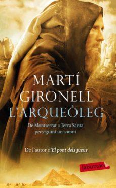 Chapultepecuno.mx L Arqueoleg Image