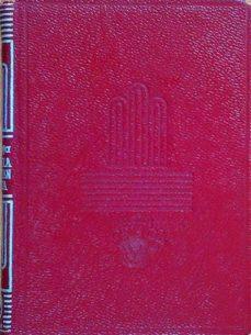 Mrnice.mx La Estrella Del Capitán Chimista Image