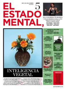 Geekmag.es Revista El Estado Mental 5 (Nov./ Dic. 2014) Image