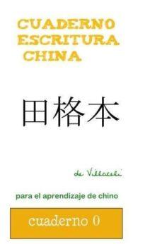 cuaderno para escritura de chino-alfonso anaya hortal-giok fie tan-9788495734563