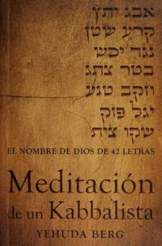 MEDITACION DE UN KABBALISTA   YEHUDA BERG   Comprar libro