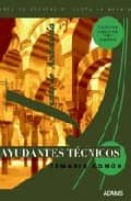 AYUDANTES TECNICOS, JUNTA DE ANDALUCIA: TEMARIO COMUN