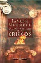 la gran aventura de los griegos-javier negrete-9788497348133