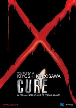 cure (dvd)-8437012592131