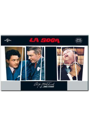 la soga: ed.horizontal (dvd)-8414906231109