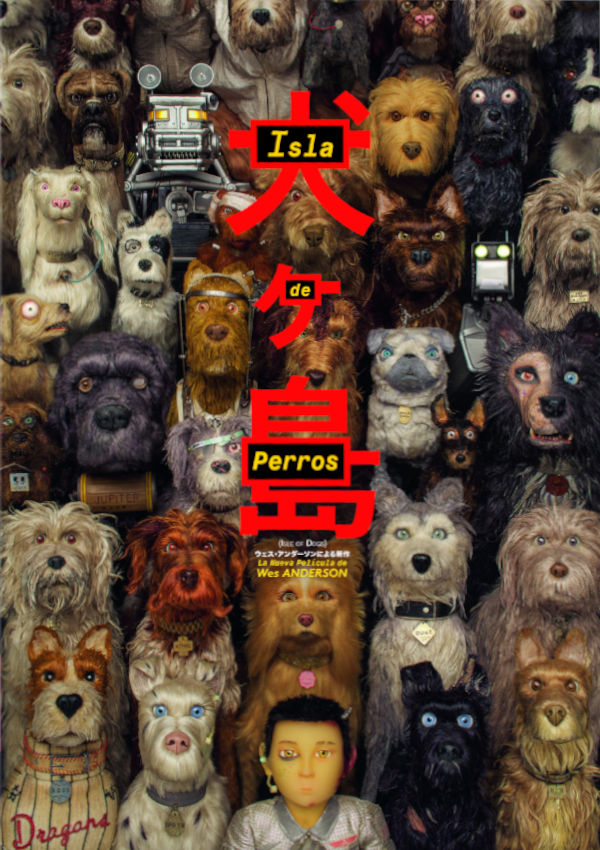 isla de perros - dvd --8420266016843