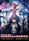 madoka magica movie 3 (dvd)-8420266978172