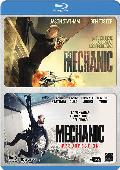 pack the mechanic 1 + 2   blu ray   8435175971916